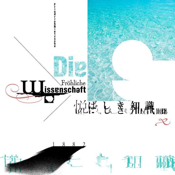 Noriaki. Miyazatoさん(@eyemagi)のInstagramアカウント: 「試作37 Friedrich Nietzsche Die fröhliche Wissenschaft フリードリヒ・ニーチェ 悦ばしき知識 #poster #postereveryday…」