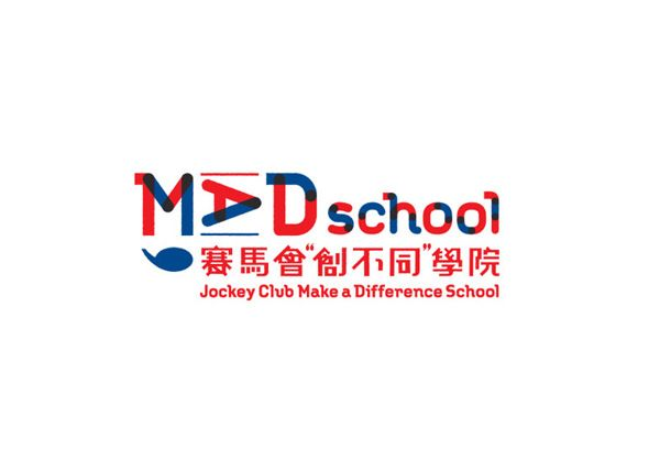 Jockey Club MaD School by Jim Wong, via Behance