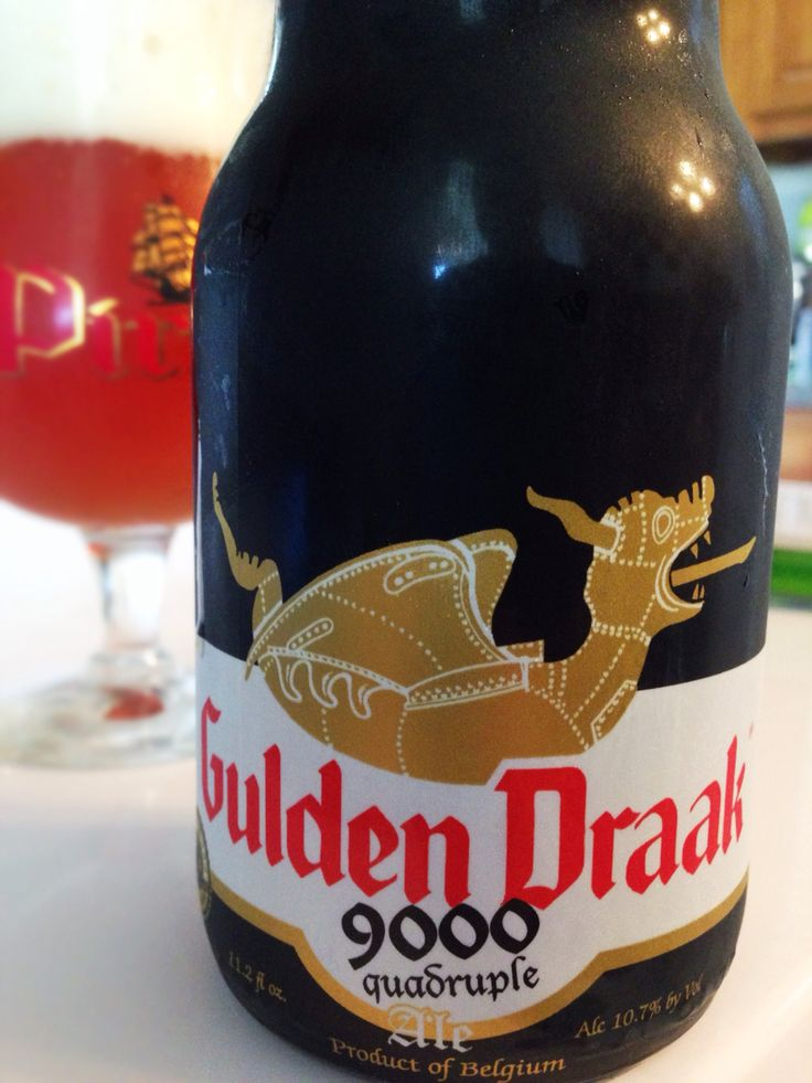Have you ever tried Gulden Draak 9000 Quadruple?