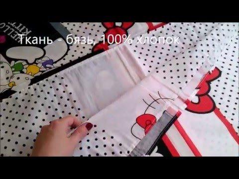 #Постельное_белье #HelloKitty #горошек бязь 145х210 см - YouTube #уютненько #уютно #uyutnenko #постелька #детская_постель
