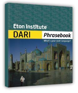 Dari Language Apps and Phrasebooks – Learn Dari on an iphone, ipad & more!