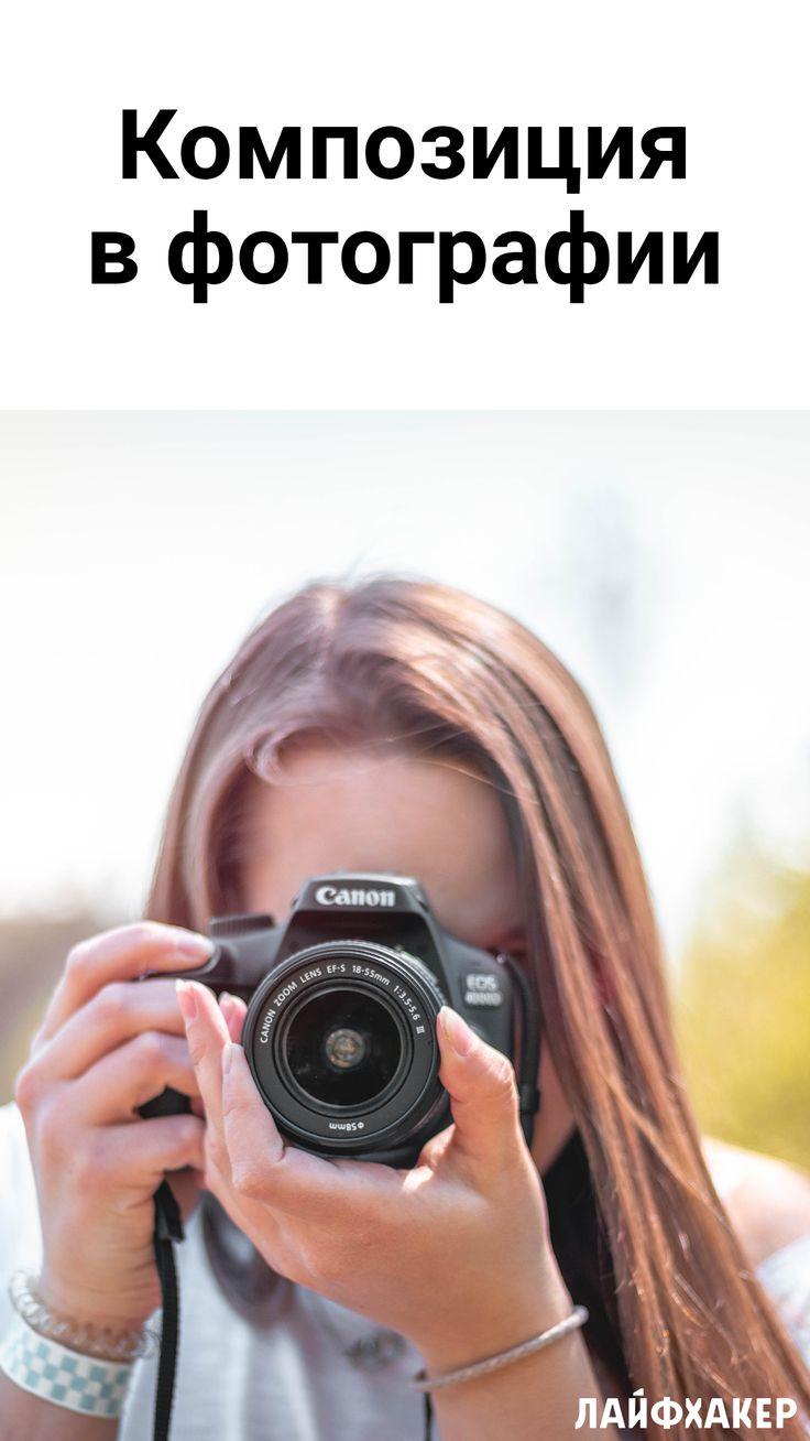 Лучшие репортажные фотографы россии герпесом кожи