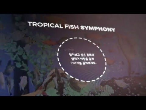 project02 / Tropical Sympony / B299230 이종은 - YouTube