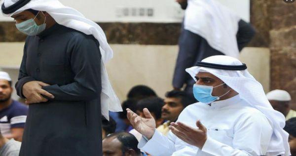 قرار عاجل من سلطنة عمان بشأن الصلاة في المساجد خلال رمضان In 2020 First Health Mosque Prayers