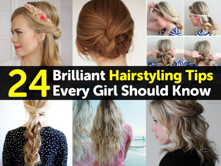 Girls are expected to style their hair, and even the rebels who normally don't bother will often break out the curling iron and hair spray on special occasions. Whether you style your hair every day or just once in awhile, are you happy with your hair each day? Are you skimping on cute do's...