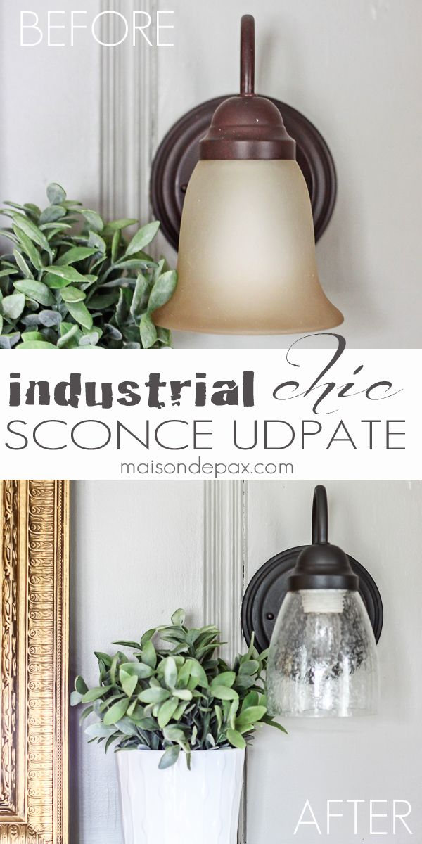 Awesome $4 update to outdated light fixtures! Industrial Chic Sconce Update | maisondepax.com