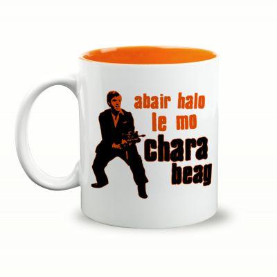 Abair Halo mug by hairybaby