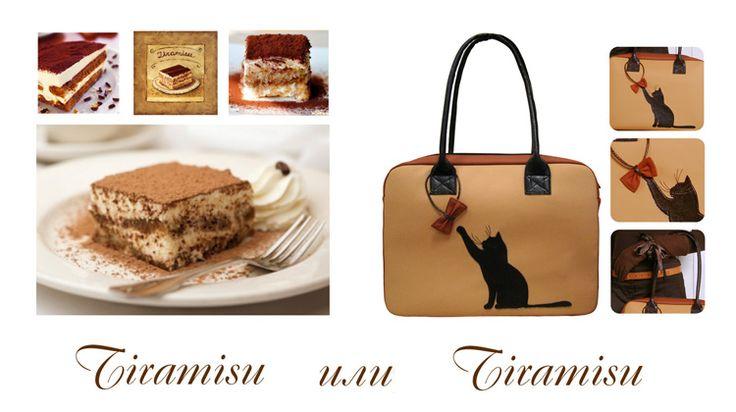 Tiramisu - сумка для ноутбука f.gene цвета которой похожи на вкуснейший десерт