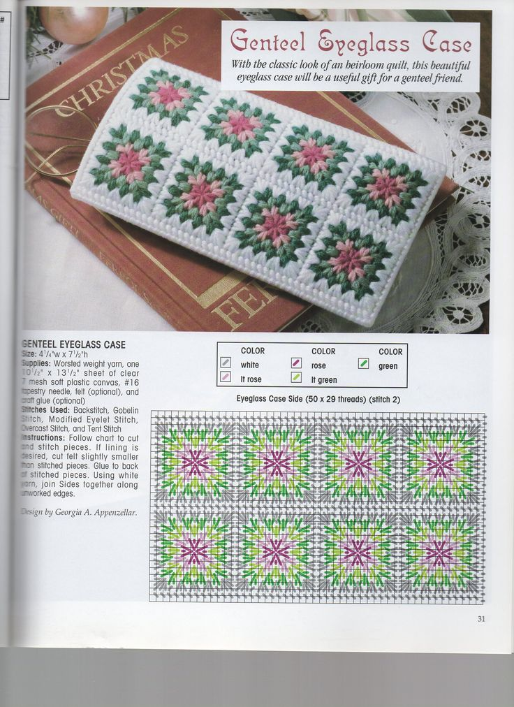 Eyeglass Case that looks like granny squares! Could use the stitch pattern on many different things.