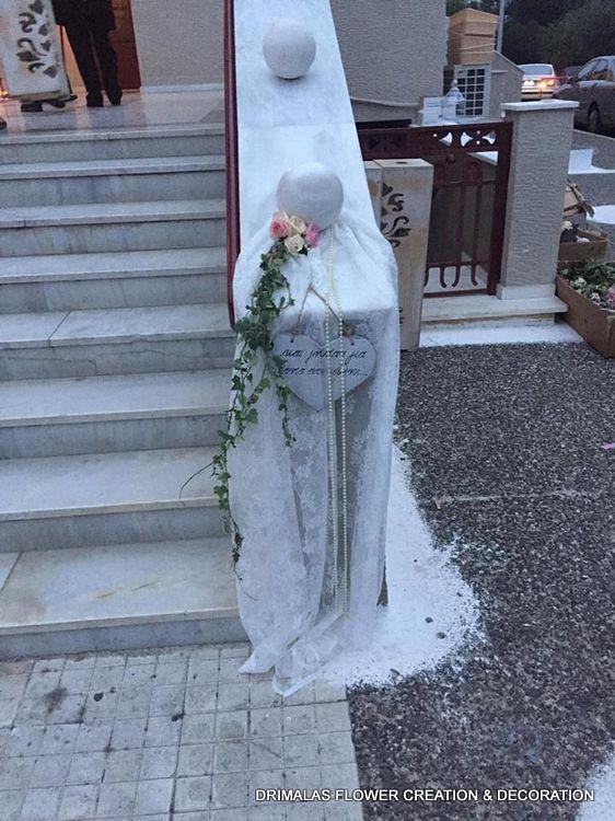 διακοσμηση γαμου 2017