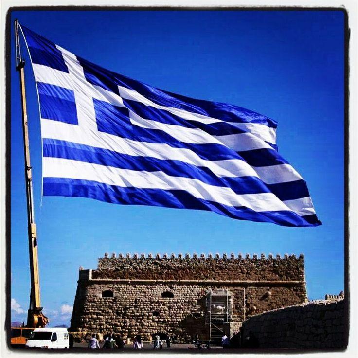Greek Flag in Venerian port of Heraklion