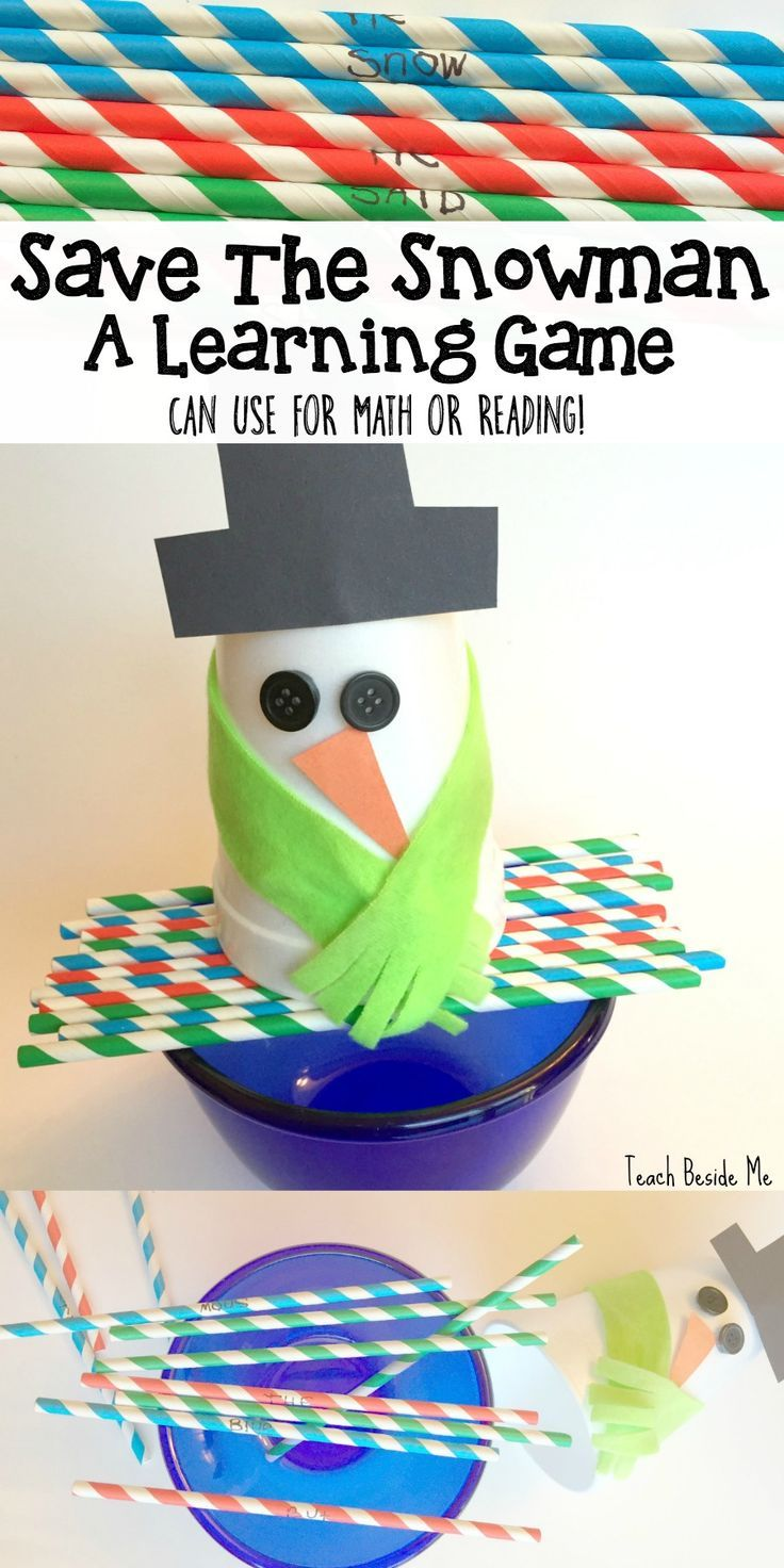 Save the Snowman- a Winter learning game for any subject (math, reading, ABC). Balance on the straws and pull each straw out one at a time.  via @karyntripp