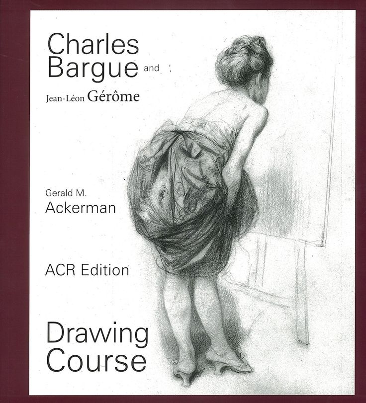 Charles-Bargue-Drawing-Course.jpg (929×1024)