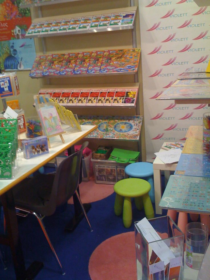 Children Book Fair 2009, Athens www.karydaki.gr #karydaki #shoponline #onlineshoping #fairs