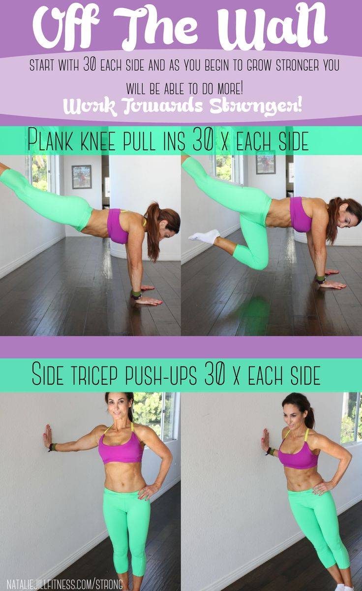 Have access to a wall? AWESOME! No excuses then, right? Work towards stronger with these two simple to follow workouts! REPIN if you're IN! Click the image for more of these workouts.