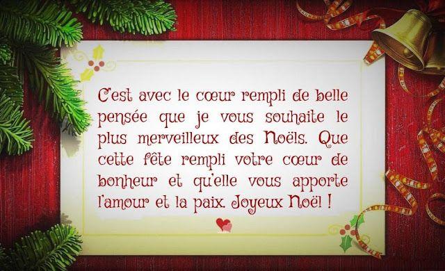 Joyeux Noël Textes Courts Cartes De Souhaits Christmas