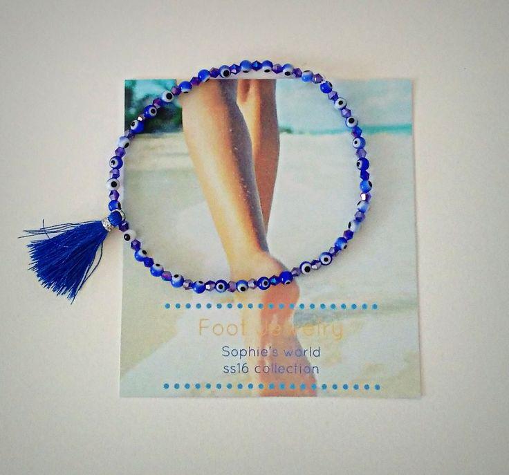 μπλε ελαστικό βραχιόλι ποδιού με ματάκια κρυσταλάκια κ φουντίτσα μπλε #summertime #anklet #bracelet #blue ➡️ https://www.facebook.com/SophiesworldHandmade/