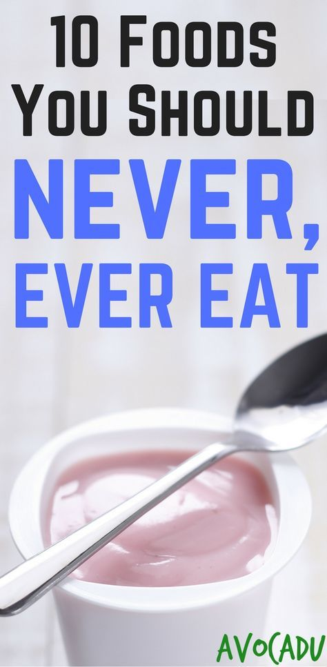 10 Foods you should never eat in your diet if you want to lose weight or life a long, healthy life! http://avocadu.com/foods-you-should-never-eat/
