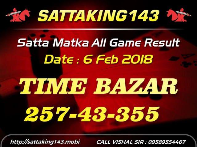 Pin on Satta King 143 is a Fastest Satta Matka Results