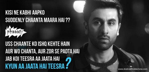 Free Download Ae Dil Hai Mushkil Dialogue Mobile Ringtone to your mobile phone from Android Mobile Zone.