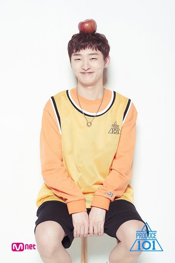 Yoon Ji Sung | MMO Entertainment | Produce 101 - Season 2