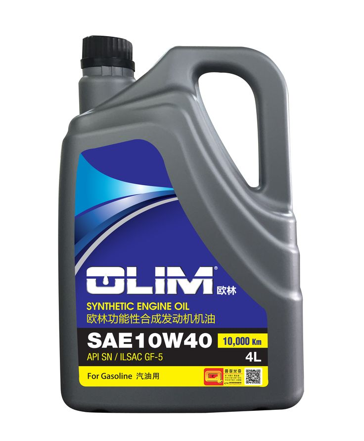 Olim synthetic engine oil oem made in korea 4l sae10w40 for How is motor oil made