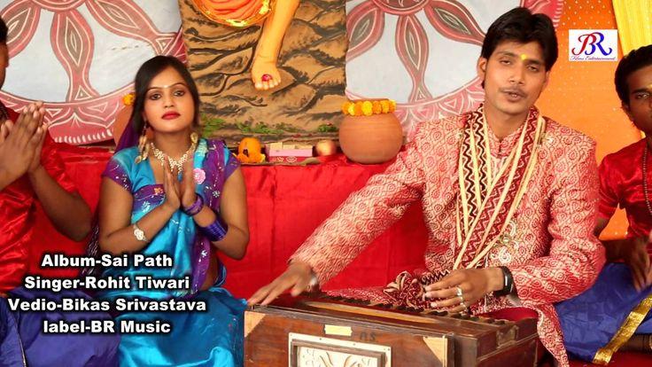 Hindi Sai Bhajan - Aja Sai Aja Sai Aja - Sai Path - Rohit Tiwari - BR Fi...