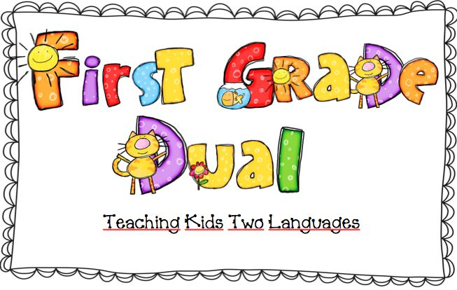 SUPER great dual language teacher blog!