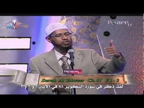 اخبرني بشئ في القرآن لم يكتشفه العلم بعد ؟ يجيب ذاكر نايك إجابة رائعة - YouTube