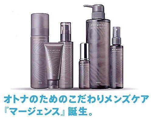 男性の肌ケア&ニオイケア専用スキンケアシリーズ