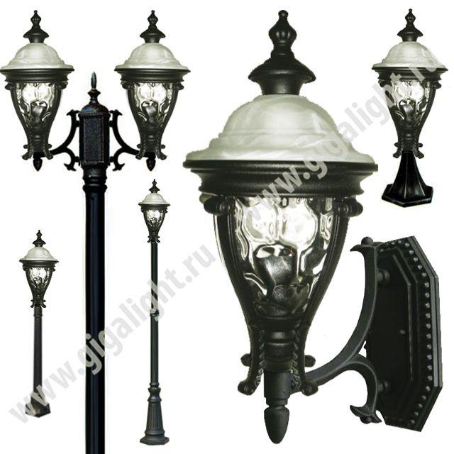 Уличные фонари Мюнхен