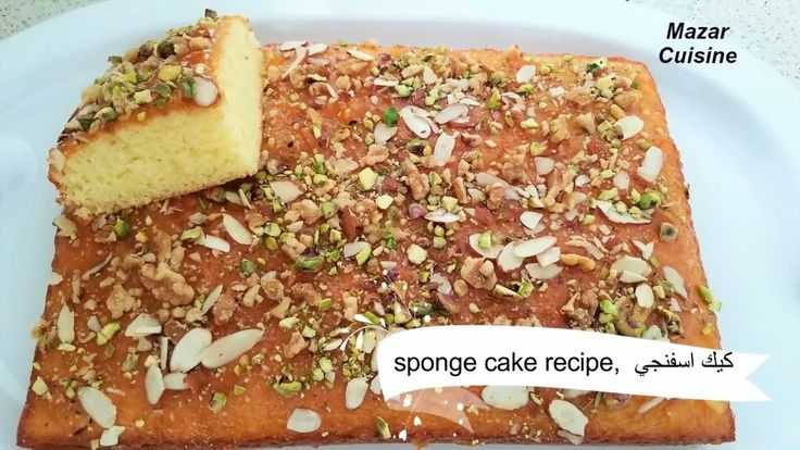 SPONGE CAKE RECIPE کیک اسفنجی EASY,SIMPLE & BEST SPONGE CAKE RECIPE  AFG... https://www.youtube.com/channel/UCZCbaZhIpzXHvCx9Y1Nv0HQ