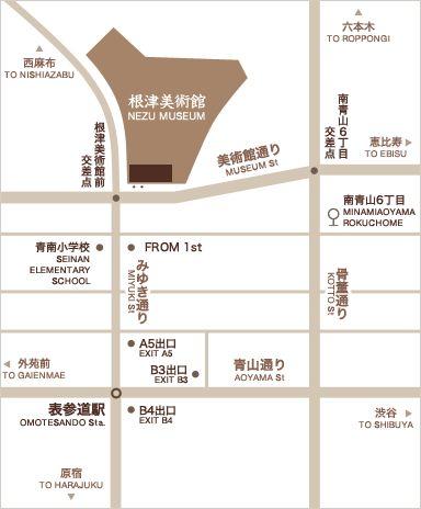 アクセスマップ|根津美術館