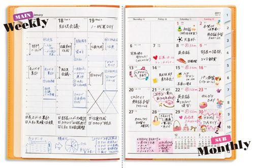 明日から3倍活用できる手帳の書き方-マンスリーとウイークリーの両方を使いこなしたい!:日経ウーマンオンライン【人生が変わる!手帳&ノート術】