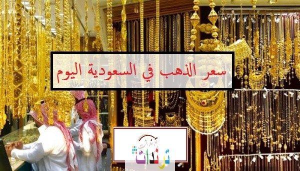 Pin By Khalejy Com خليجي كوم On ترند السعودية Broadway Shows Novelty Sign Broadway