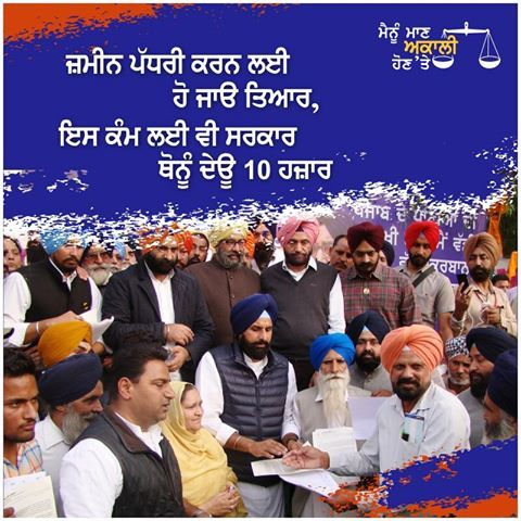 Another historical decision in SYL context - out govt is paying Rs 10000/- per acre to farmers who level the SYL construction. This is our way of showing gratitude to all those farmers who join us in the battle against nefarious designs of making Punjab a desert by robbing our waters. Shiromani Akali Dal has stood sternly against SYL from Day 1 and even yesterday our CM Parkash Singh Badal Ji has said that Punjab will not share even a single drop of water. #AkaliDal #ProgressivePunjab
