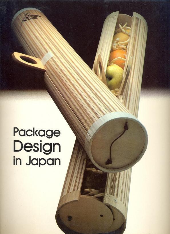 F. ZIEGLER : Origami à Nancy et autres billevesées: Package Design in Japan looks interesting #packaging #design PD