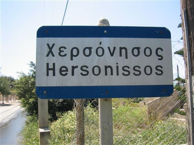 toegangsbord van historisch dorp