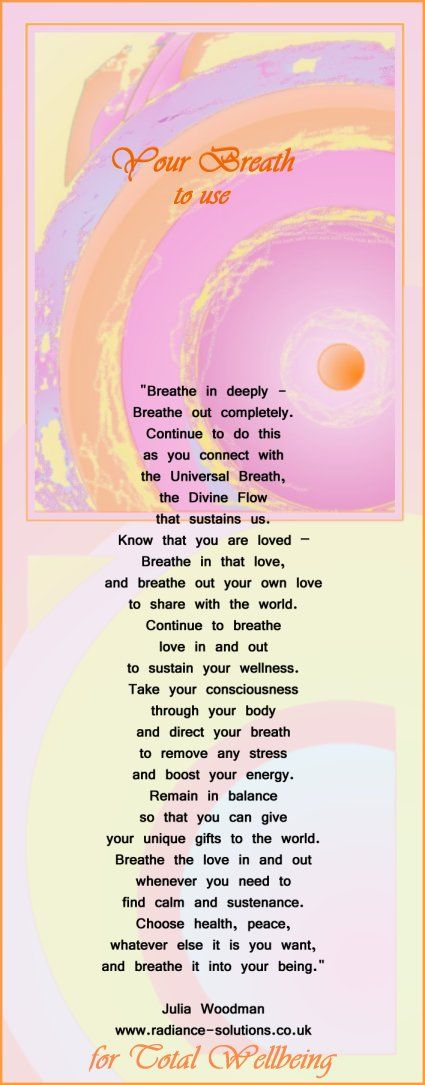 Your Breath to Use & The Gate is Open