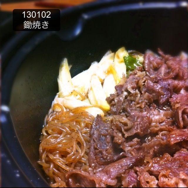 正月二日目は鋤焼きで。肉を先に焼く関西風。 - 17件のもぐもぐ - 130102-鋤焼き #夕食 ¥760 by dune725