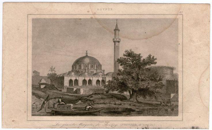 1841-STAMPA ANTICA-EGITTO  LA GRANDE MOSCHEA DI BOULAG BY -LEMAITRE-OLD PRINT-81