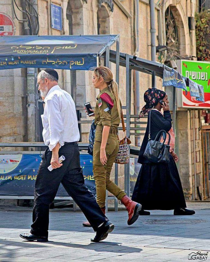 Street view in Israel