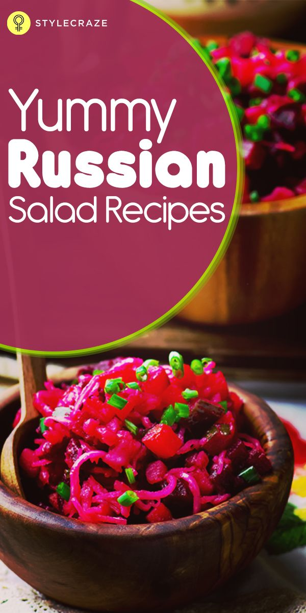However, there is more to recipes of Russian salads than the mayo loaded potato and ham goodness. It has quite a few variations. Here are some of the best Russian salad recipes that are just as easy to whip up: #Recipes