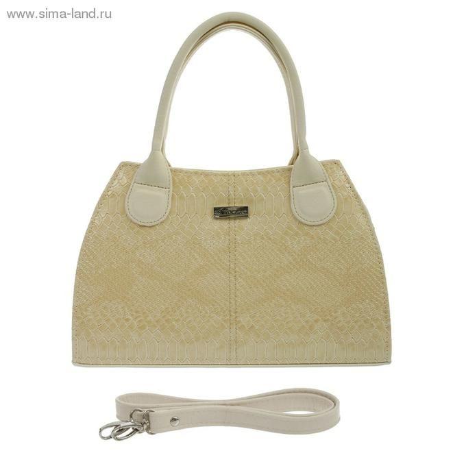 Артикул: 1372841 Сумка женская на молнии, 1 отдел, 1 наружный карман | Женские сумки и рюкзаки