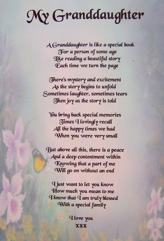 A PERSONALISED POEM FOR A GRANDDAUGHTER 83 X 117 LAMINATED GIFT Anniversary Quotes