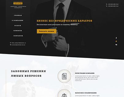 """Check out new work on my @Behance portfolio: """"Law Firm website design"""" http://be.net/gallery/49267843/Law-Firm-website-design"""