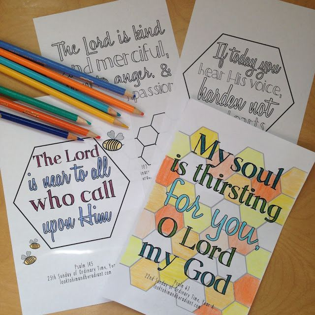 Look to Him and be Radiant: Sweeter than Honey Psalm Coloring Pages {September}
