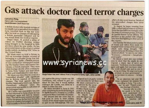 How #UK Government Helped #Abedi Carry out Terror Attack:   http://www.syrianews.cc/uk-government-helped-abedi-carry-terror-attack/ #Manchester #manchesterattack #ISIS #Alqaeda #FSA #Nusra #Syria #Iraq #Libya #NATO #Turkey #Saudi #Wahhabism #Qatar