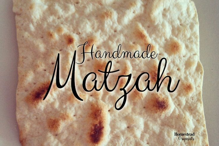 Handmade Matzah