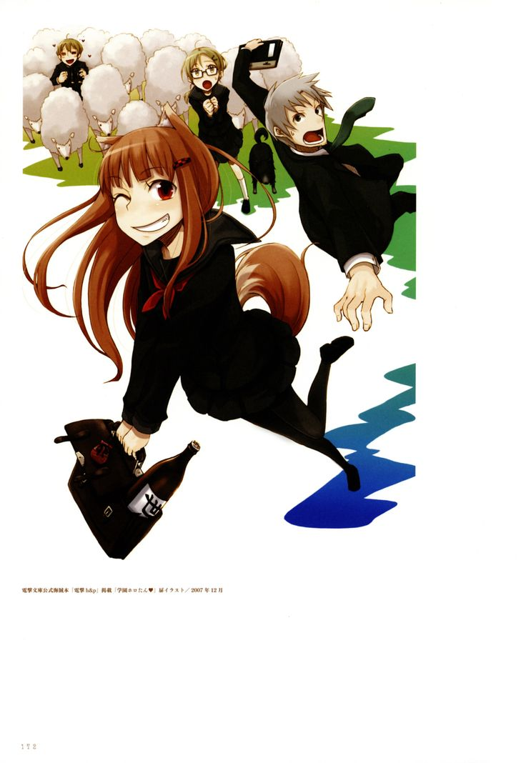 Advise Spice and wolf hentai uncensored the expert